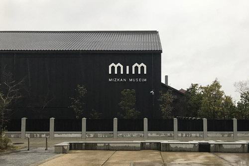 ミツカンミュージアム.1
